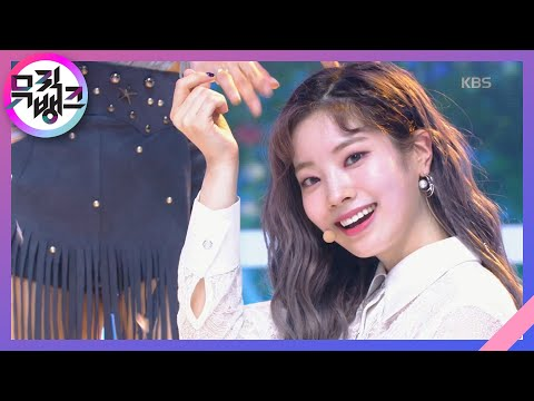 MORE & MORE - TWICE(트와이스) [뮤직뱅크/Music Bank] 20200612
