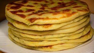 Как же они хороши! КАРТОФЕЛЬНЫЕ ЛЕПЕШКИ из сырного теста на кефире (на сухой сковороде) – Смотрите!