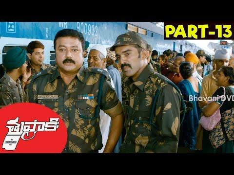 Thuppakki Telugu Full Movie Part 13 || Ilayathalapathy Vijay, Kajal Aggarwal, AR Murugadoss