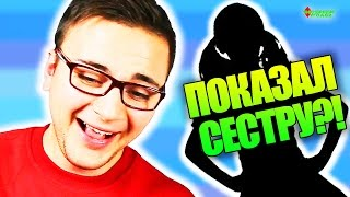РЕАКЦИЯ НА СТАРЫЕ ВИДЕО / «Автобус Смеха»!