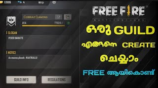 How To Join Guild In Free Fire Malayalam 2020 Herunterladen