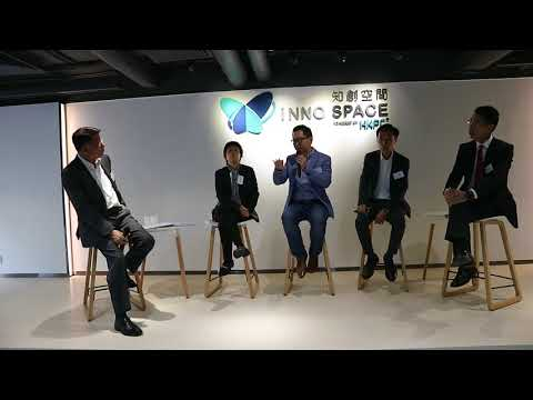 ASIA CEO COMMUNITY & HKPC INNO SPACE JOINT EVENT