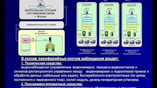 Систем  мониторинга удалённых объектов(В октябре 1999 года было создано Закрытое акционерное общество «Конверсия - XXI», специализирующиеся на внедр..., 2010-06-18T06:07:57.000Z)