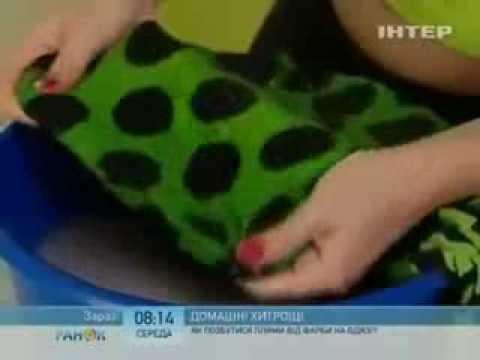 Лучшие способы отстирать краску на одежде