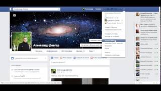 FaceBook удалить аккаунт(В этом видео ролике вы узнаете о том . Как удалить свой аккаунт в Соц.сети facebook быстро и просто., 2014-11-13T14:36:23.000Z)