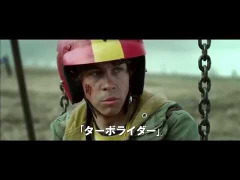 画像: 映画『ターボキッド』予告編 youtu.be