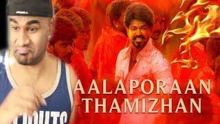MERSAL - Aalaporan Thamizhan Tamil Video   VIJAY    A.R. Rahman  TELUGU REACTS TO TAMIL MV   REVIEW