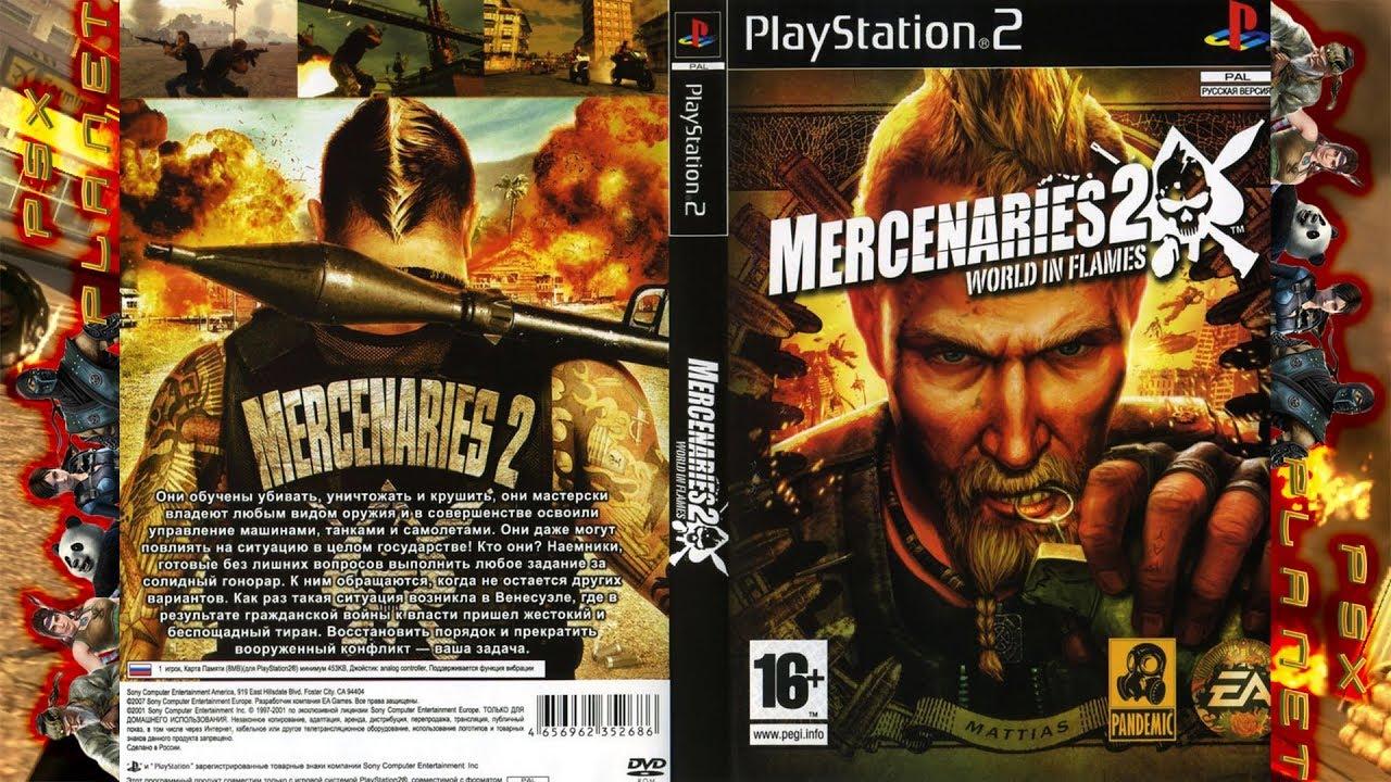 DESCARGAR MERCENARIES 2 WORLD IN FLAMES PS2 ISO