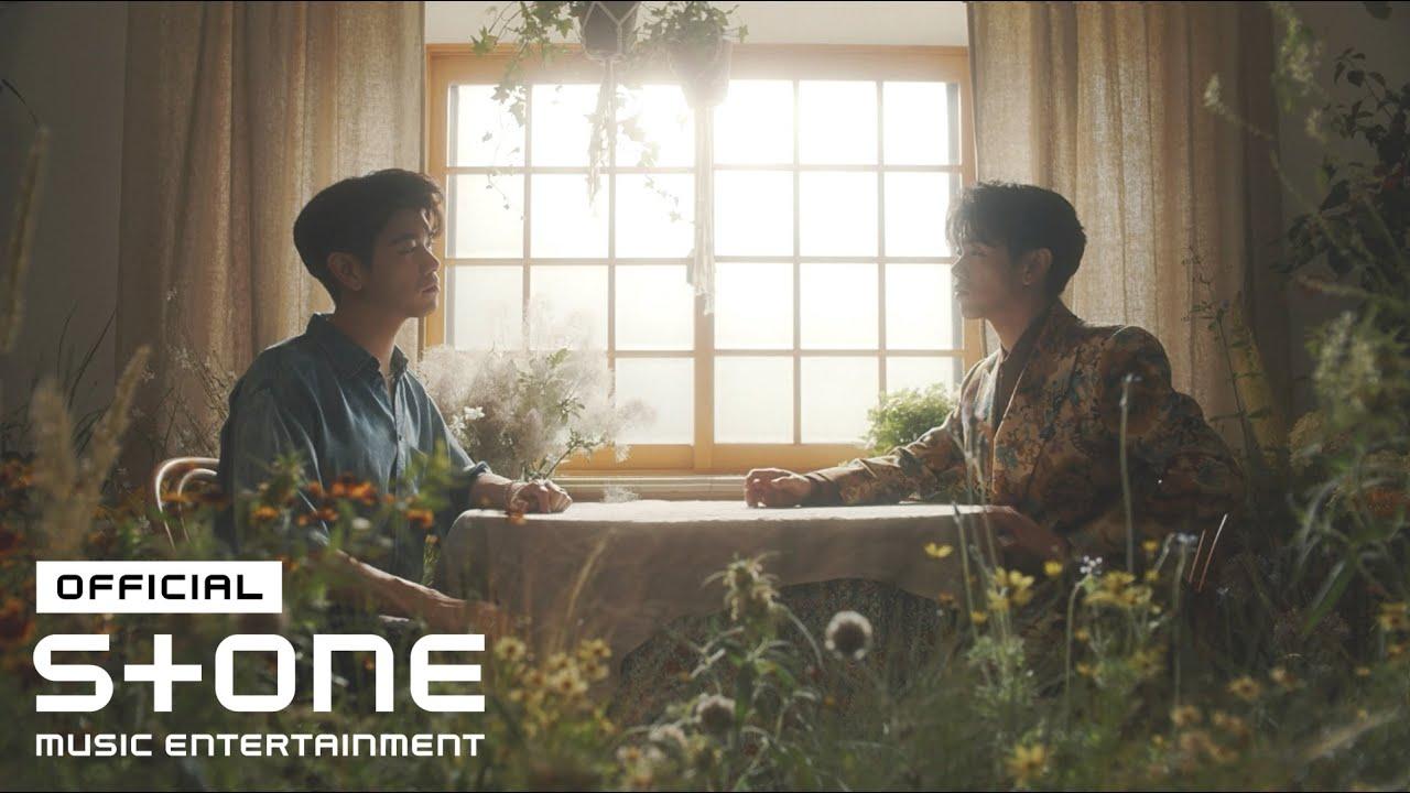 Download 에릭남 (Eric Nam) - 'Paradise' MV