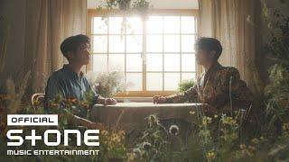 에릭남 (Eric Nam) - 'Paradise' MV