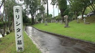 江戸初期に九州で起きた日本史上最も大規模なキリシタン一揆「天草・島...