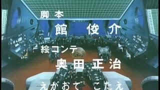 ささきいさお - 宇宙戦艦ヤマト
