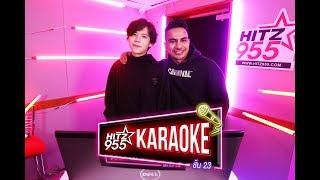 HitZ Karaoke ฮิตซ์คาราโอเกะ ชั้น 23 EP.42 คชา นนทนันท์