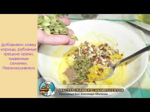 Запеканка из тыквы с манкой — вкусный овощной десерт