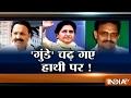 Bahubali Mukhtar Ansari Joined the Mayawati led Bahujan Samaj Party Mp3