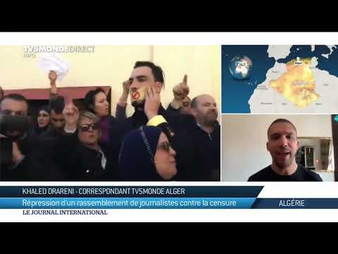 Algérie - Hospitalisé à Genève, Bouteflika peut-il être candidat à la présidentielle ?