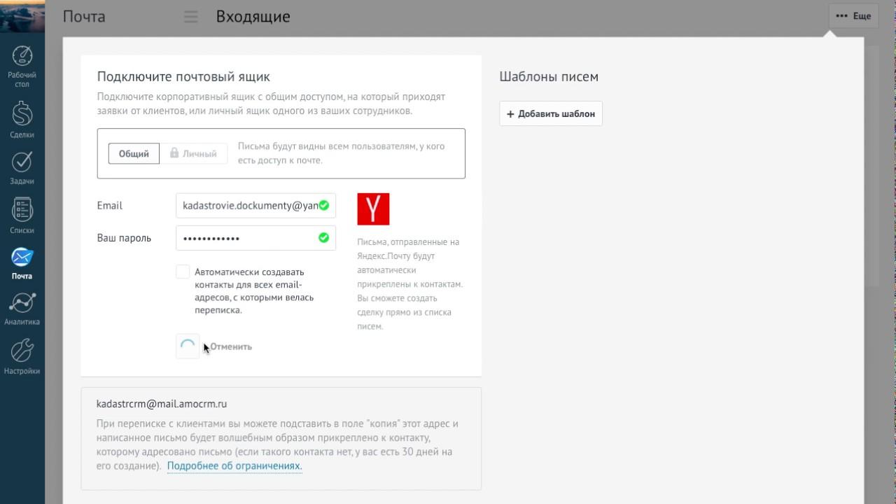 Амо срм youtube битрикс framework ответы