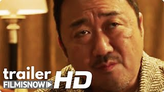 THE GANGSTER, THE COP, THE DEVIL (2019) Trailer | Don Lee Action Movie