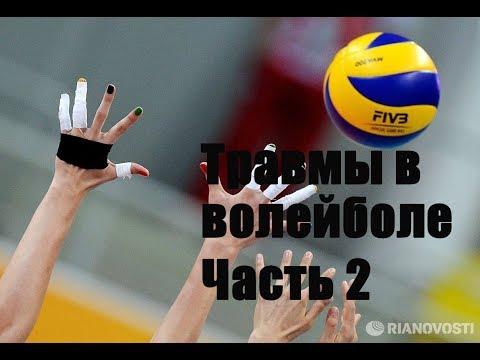 После волейбола болит большой палец