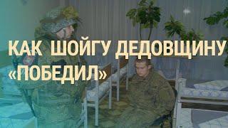 Почему стрелял Шамсутдинов | ВЕЧЕР | 07.11.19