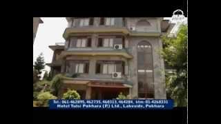 Hotel Tulsi Pokhara Pvt  Ltd  Lakeside, Pokhara  Trade Cycle,  The Guest Link Media Pvt. Ltd