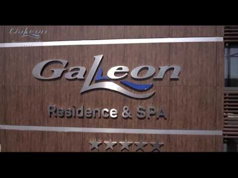 Galeon Residence and SPA 5* Sunny Beach