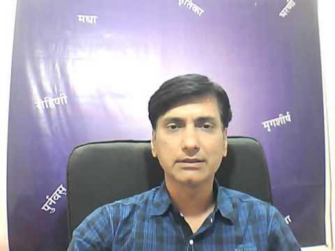 Meen Rashi January 2015 ( Hindi ) Pisces Sign : Astrologer Rupesh G