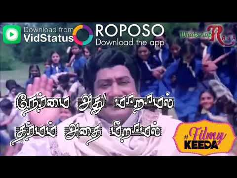 Padikathavan Whatsapp Status