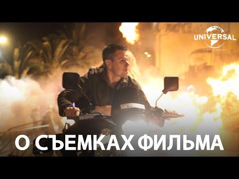 ДЖЕЙСОН БОРН (2016). О съемках фильма