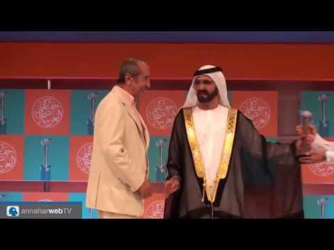 Arab Press Award