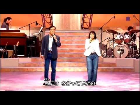 詩 山上路夫 曲 村井邦彦 トワ・エ・モワのデビュー曲です.