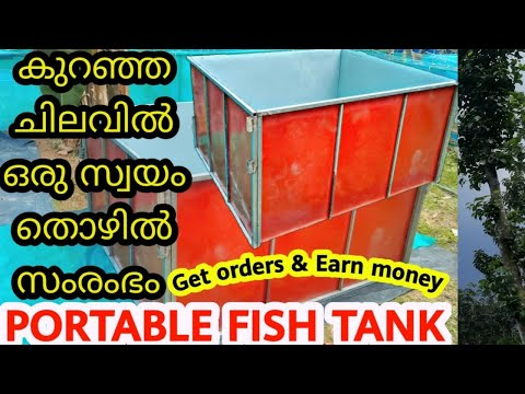 FISH TANK MAKING PORTABLE AND ASSEMBLING     A SELF  EMPLOYMENT  UNIT..