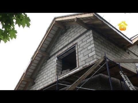 видео: Дом из газобетона с претензией. Личный опыт // forumhouse