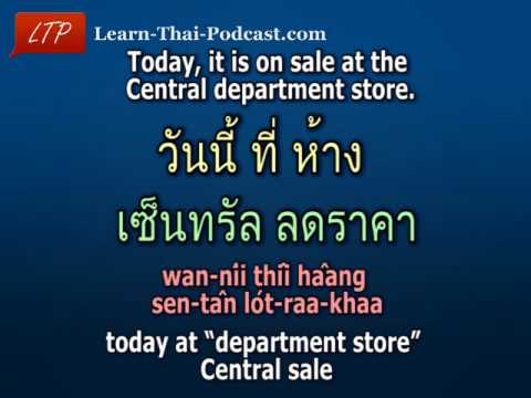 Basic greetings in thai choice image greeting card designs simple thai language phrases lesson 5 shopping part 1 youtube m4hsunfo