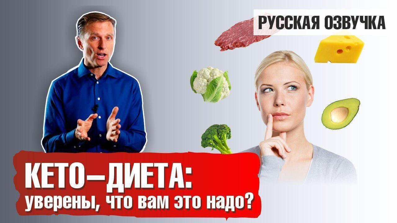КЕТО-ДИЕТА: какой главный плюс кетогенной диеты? Почему вам стоит начать?🤔