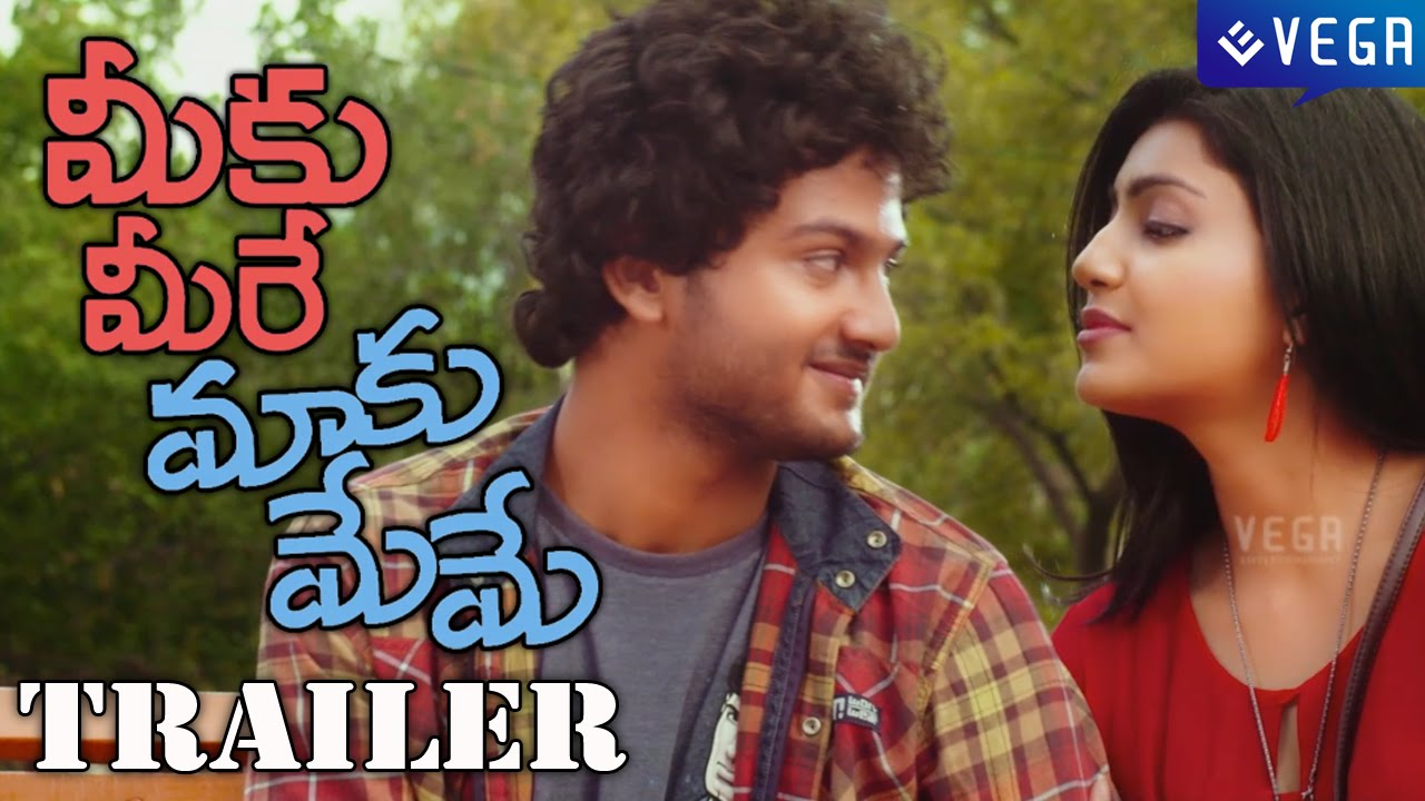 maxresdefault meeku meere maaku meme movie trailer latest telugu movie 2016