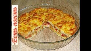 """Хлебный или """"ленивый"""" пирог за 20 минут из подручных продуктов."""