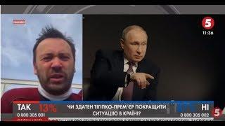 """Призначення Козака замість Суркова показує, що """"Москва готова торгуватися з Києвом"""" - І. Пономарьов"""