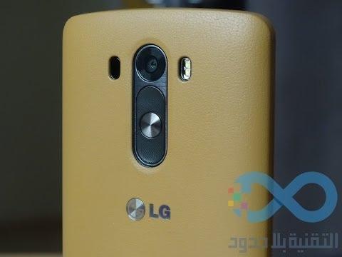 كل ماتود معرفته عن الهاتف المحمول LG G3