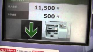 廃止される「もしもし券売機kaeruくん」で青春18きっぷを購入してみた thumbnail