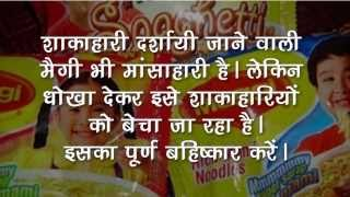 Nestle Maggi Reality : Maggie is a Non-veg Food