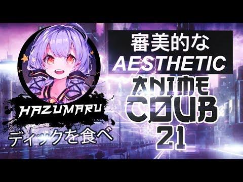 Aesthetic Anime Cøub #21
