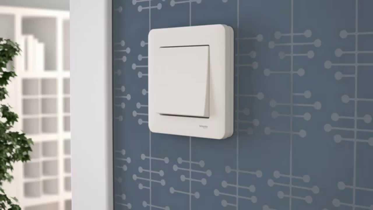 Schneider Electrix Exxact strömbrytare. - YouTube 9531d5706b2c6