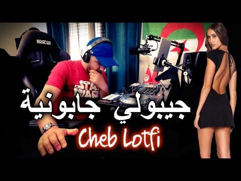 musique 3omi chikha 3omi mp3