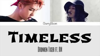 Baixar Drunken Tiger ft. RM (de BTS) - 'Timeless' [Español Han Rom] Subtitulos Color Coded