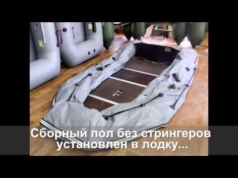 Сборка моторной лодки хантер (Hunterboat)