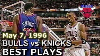 May 07 1996 Bulls vs Knicks game 2 highlights Video