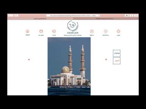 Website - Sharjah Commerce & Tourism