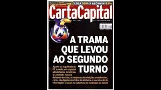 O 4° Poder Ep.3: Como Globo favoreceu o PSDB em 2006
