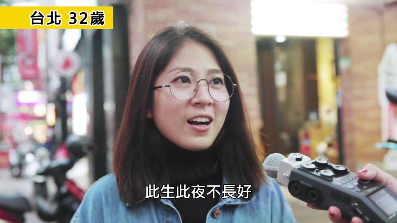【別讓勝文不開心】2014臺北市長選舉-你開心嗎?【臺灣怎麼了】 - YouTube